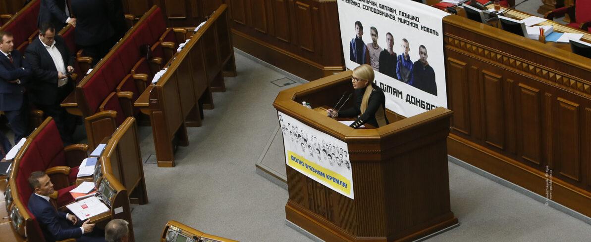 Альона Шкрум: Замовчування гендерних питань обмежує жінок у політичних правах