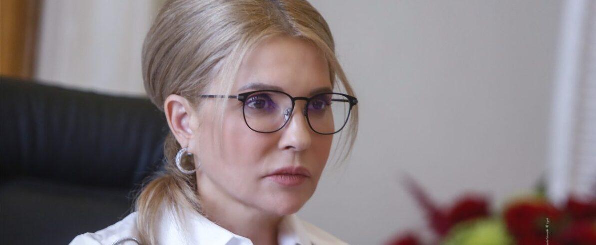 Україна є! Україна буде! – Юлія Тимошенко привітала з річницею ухвалення Декларації про державний суверенітет України!
