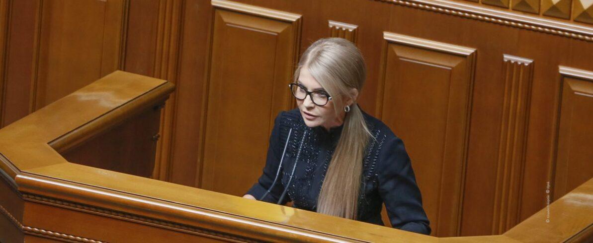 Заради захисту людей: Юлія Тимошенко запропонувала план зниження тарифів та збільшення субсидій